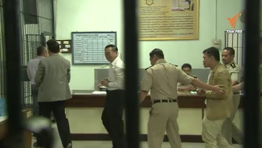 ศาลสั่งจำคุก ณัฐวุฒิ-นพ.เหวง-วิภูแถลง แกนนำนปช. 4 ปี 4 เดือน คดีบุกรุกบ้านประธานองคมนตรี