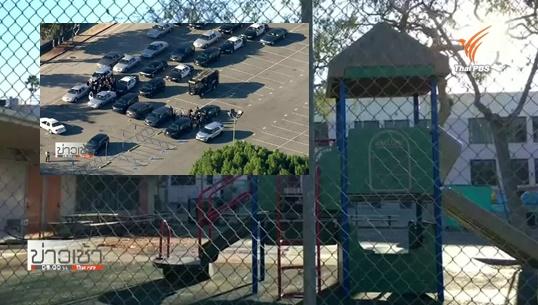 จนท.เมืองลอสแอนเจลิสสั่งปิดโรงเรียน 1,000 แห่ง หลัง นร.ได้รับอีเมลขู่จากกลุ่มหัวรุนแรง-ตรวจสอบเป็นอีเมลลวง