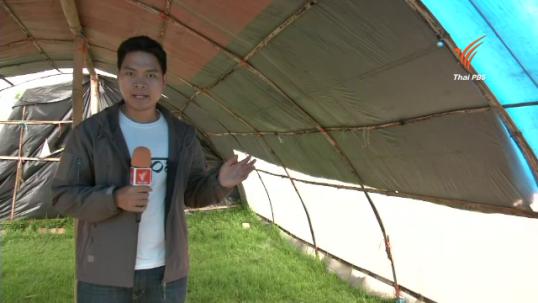 บ้านพักชั่วคราวผู้ประสบภัยแผ่นดินไหวที่เนปาล