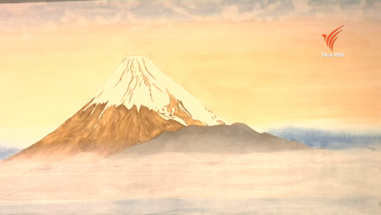 นิทรรศการ Traditional Japanese Painting