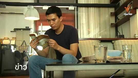 มองสังคมไทยผ่านหนังของผู้กำกับเกาหลี-อเมริกัน