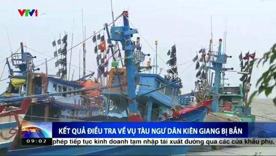 ตำรวจน้ำไทยยอมรับยิงเรือประมงเวียดนาม ระบุเพื่อป้องกันตัว-ไม่รู้ว่ามีผู้เสียชีวิต