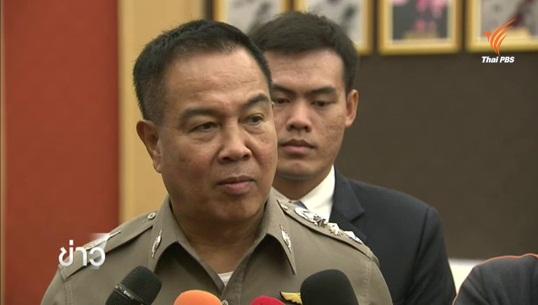 ตำรวจเตรียมขออนุมัติหมายจับคดีระเบิดราชประสงค์เพิ่ม 2 คน
