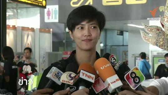 วอลเลย์บอลสาวไทยตั้งเป้าเข้ารอบ 4 ทีมสุดท้าย ศึกชิงแชมป์เอเชีย 2015
