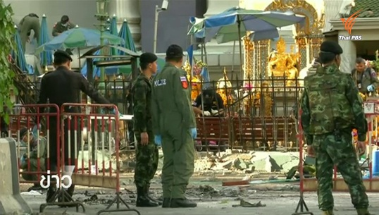 ผู้ประกอบการช่วยเหลือนักท่องเที่ยวจากเหตุระเบิดราชประสงค์