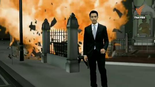 จำลองภาพเหตุการณ์ระเบิดราชประสงค์-ลักษณะระเบิด