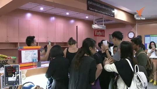 คนไทยไม่แล้งน้ำใจ-ล่ามอาสาล้นรพ. สื่อกลางหมอ-เหยื่อระเบิดราชประสงค์