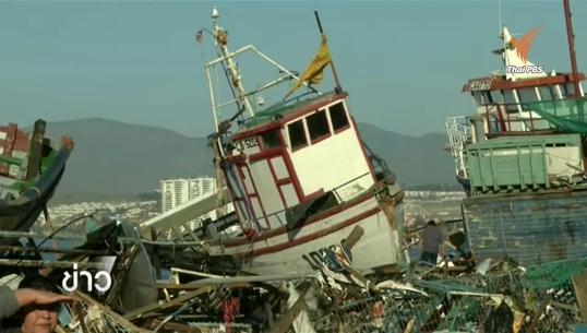 ชิลีประกาศภาวะฉุกเฉินในพื้นที่ภัยพิบัติเหตุแผ่นดินไหว เมืองชายฝั่งโคควิมโบเสียหายหนักหลังถูกคลื่นสึนามิสูง 4.7 ม.ซัดเข้าฝั่ง
