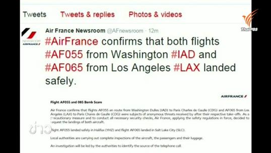 เครื่องบินแอร์ฟรานซ์ 2 ลำลงจอดฉุกเฉิน เหตุมีปัญหาด้านความปลอดภัย