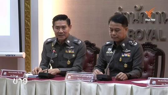 โฆษกตร.ยันไม่มีกลุ่มไอเอสเคลื่อนไหวในไทย เฝ้าระวังสถานที่สำคัญ-จุดรวมตัวนักท่องเที่ยว