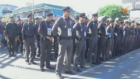 """""""ตำรวจชลบุรี"""" ระดมเจ้าหน้าที่ดูแลความสงบวันไหลพัทยา"""