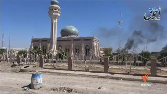 แผนยุทธศาสตร์ปราบไอเอสของกองทัพสหรัฐฯ ในอิรักล้มเหลว