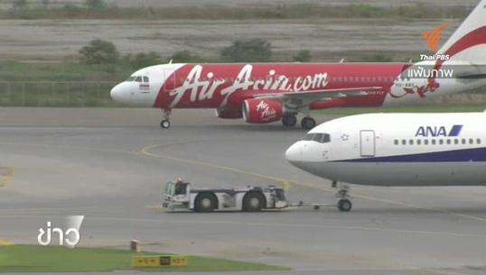 ก.คมนาคมหวังไทยปลดล็อกมาตรฐาน ICAO ปลายปีนี้