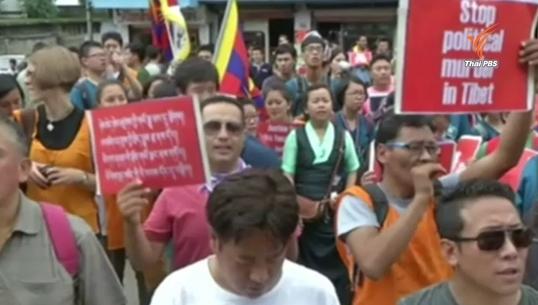 เรียกร้องสหประชาชาติสอบสวนเหตุพระทิเบตมรณภาพในคุกจีน