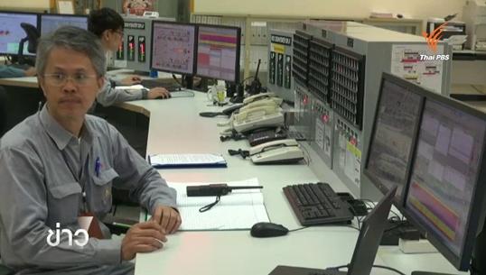 จนท.เตรียมพร้อมรับมือแหล่งเจดีเอปิดซ่อม-ขอภาคอุตสาหกรรมประหยัดไฟฟ้า
