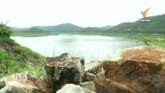 เจ้าหน้าที่แนะประชาชนใช้น้ำฝนทำเกษตร หลังปริมาณน้ำในเขื่อนภาคเหนือมีน้อยเพียงร้อยละ 11