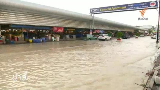 กรมชลฯ เร่งระบายน้ำท่วมในตลาดกลางเมืองระยอง คาดเข้าสู่ภาวะปกติ 1-2 วันนี้