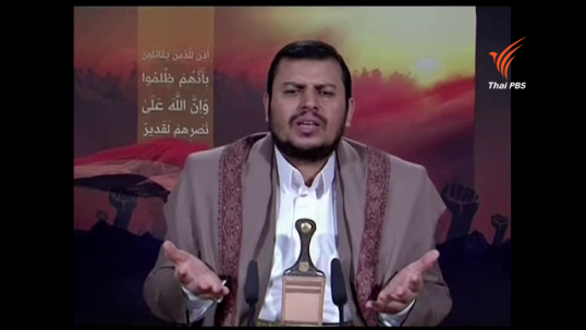 ผู้นำกลุ่มกบฏในเยเมนประกาศไม่อ่อนข้อให้ซาอุฯ