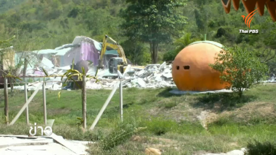 เจ้าหน้าที่รื้อถอนสิ่งปลูกสร้างสวนผึ้ง รีสอร์ท จ.ราชบุรี