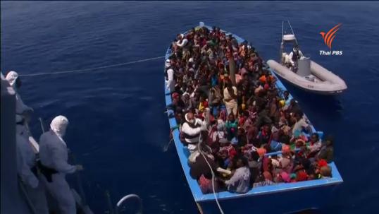 หน่วยยามฝั่งอิตาลีช่วยผู้อพยพทางเรือได้อีกหลายร้อยคน