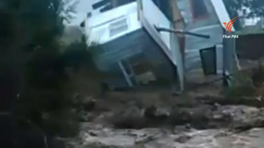 นํ้าท่วมฉับพลันในชิลี กระแสน้ำแรงพัดบ้านเสียหายหลายหลัง