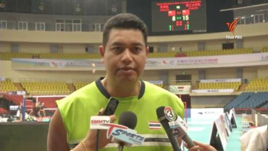ทีมวอลเลย์บอลหญิงไทยไม่ประมาทนัดแรกเจอกับไต้หวัน