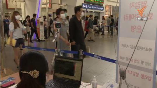"""เกาหลีคลี่คลาย-ไม่พบติด""""ไวรัสเมอร์ส""""เพิ่ม คนอยู่บ้าน-ห้างยอดขายตก25%ออนไลน์พุ่ง"""