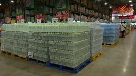 ครม.เตรียมขอรับบริจาคน้ำดื่มช่วยภัยแล้ง