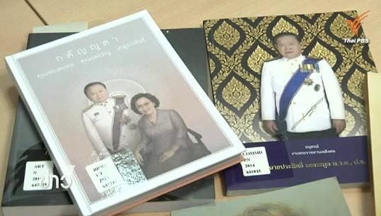 """ห้องสมุด มธ.เปิดรับบริจาค """"หนังสืออนุสรณ์งานศพ"""" บทเรียนความรู้จากผู้ล่วงลับ"""