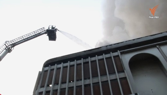ไฟไหม้โรงหนังเก่า