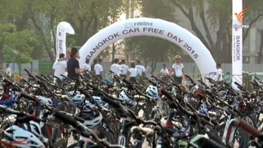 Bangkok Car Free Day 2015 กทม.รณรงค์ลดใช้รถยนต์-เพิ่มการใช้จักรยาน
