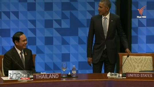 สหรัฐฯ พร้อมร่วมมือให้ไทยกลับคืนสู่ประชาธิปไตย