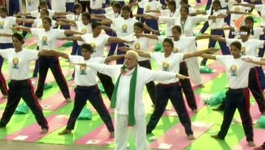 ผู้นำอินเดียร่วมเล่นโยคะในวันโยคะสากล