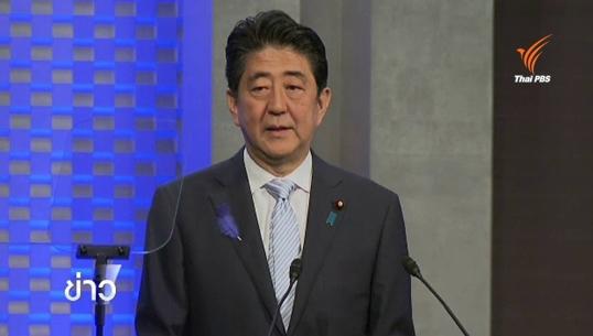 ผู้นำญี่ปุ่นระบุจีนเพิ่มความตึงเครียดในทะเลจีนใต้