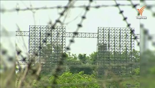 เกาหลีเหนือประกาศภาวะสงครามเริ่มเย็นนี้ เกาหลีใต้สั่งอพยพคนออกจากพื้นที่เสี่ยงภัย