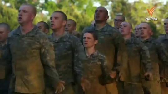 ทหารหญิงสำเร็จหลักสูตรจู่โจมในสหรัฐอเมริกา