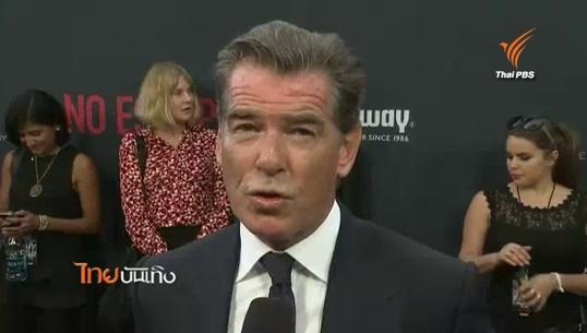 ทีมนักแสดง No Escape แสดงความเสียใจต่อเหตุการณ์ระเบิดราชประสงค์