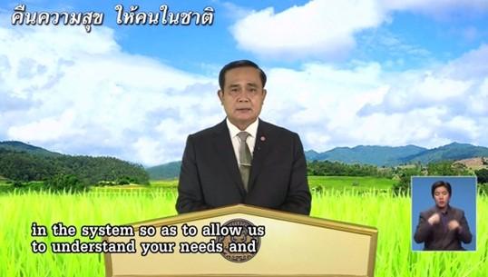 นายกฯเผยให้ความสำคัญการศึกษา-ผลักดันไทยเป็นศูนย์กลางอาหารโลก