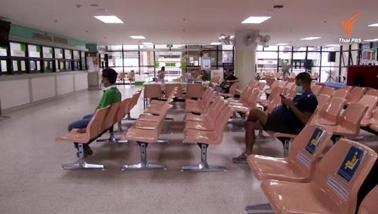 ห้ามสถานพยาบาลเอกชนปฏิเสธผู้ป่วยโรคเมอร์ส
