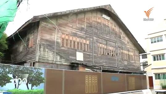 จุดเปลี่ยนตำนานโรงหนังเฉลิมธานี