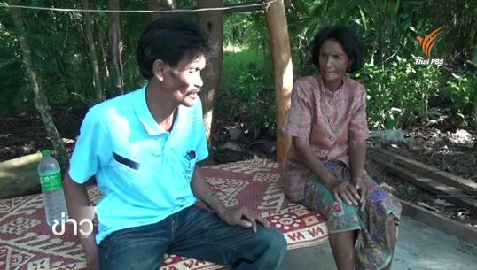 แม่แกนนำคัดค้านโรงไฟฟ้าถ่านหินกระบี่ ยันทหารมาคุยที่บ้านขอให้ลูกชายยุติประท้วง