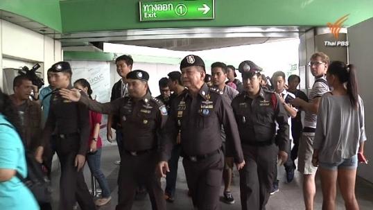 ตร.ประสานตำรวจสากลควานตัวมือบึ้มแล้ว ไม่ยืนยันวงจรปิดชายใช้เท้าเขี่ยวัตถุลงแม่น้ำ