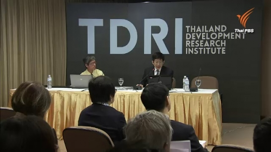 """""""ทีดีอาร์ไอ"""" คาดไทยยังเผชิญเหลื่อมล้ำเพิ่ม แนะปฏิรูปการศึกษา-การคลัง-ระบบฐานภาษี"""