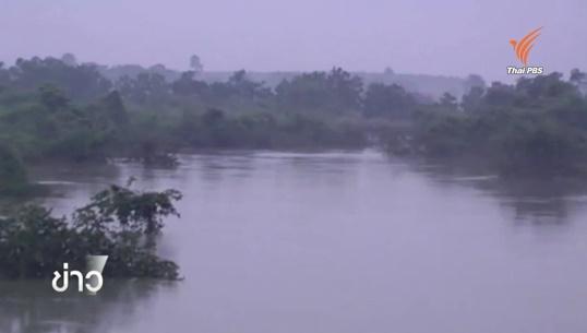 จ.สระแก้ว ระดับน้ำในคลองพระสะทึง-แม่น้ำปราจีนบุรี เริ่มลดระดับ