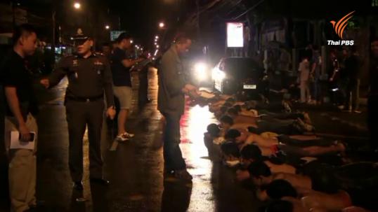 ตำรวจหาดใหญ่จับเด็กแว้น 71 คน พร้อมอาวุธปืนและมีด
