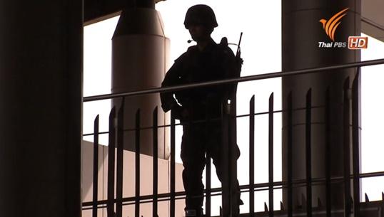 สารคดีพิเศษ 1 ปีรัฐประหาร (ตอน 2) : มรดกรัฐประหาร