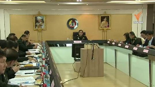 กลุ่มผู้เห็นต่างมั่นใจนโยบายนายกฯไทย-มาเลเซียสร้างสันติสุขชายแดนใต้ พร้อมเดินหน้าพูดคุย