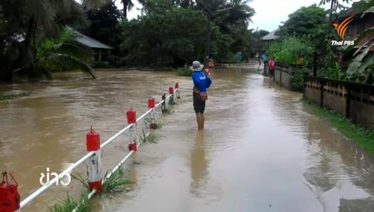 น้ำป่าไหลท่วมหลายหมู่บ้านใน จ.น่าน หลังฝนตกหนักตลอดคืน
