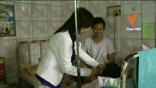 ชาวอินโดฯป่วยโรคทางเดินหายใจกว่า 1.2 แสนคน หลังประสบปัญหาหมอกควัน