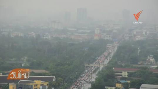 หลายพื้นที่ในประเทศไทยมีฝนฟ้าคะนองจากพายุฤดูร้อน